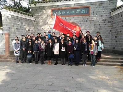 Several reporters from around the world visit Jiangxi province