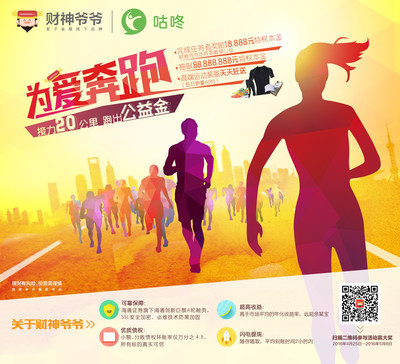 Fortune Papa & Condone: Run for health; Run for love. Let's do it together!
