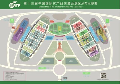 The 13th China International Agricultural Trade Fair To ...