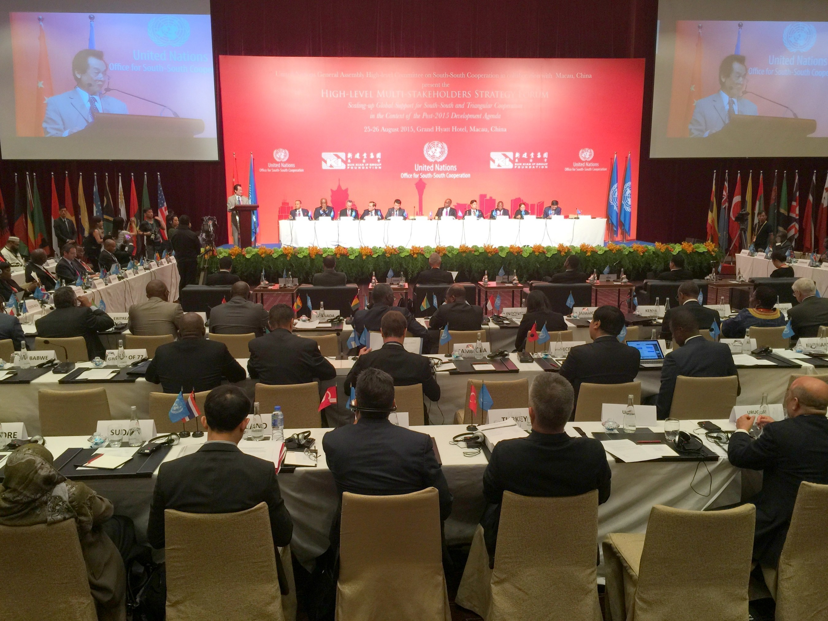 Yiping Zhou, Director of the United Nations Office for South-South Cooperation, speaks at the opening of the High-Level Multi-Stakeholders Strategy Forum in Macau, China.