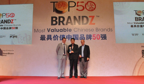 Hainan Airlines Selected One of 'The TOP 50 Most Valuable Chinese Brands' for 2011