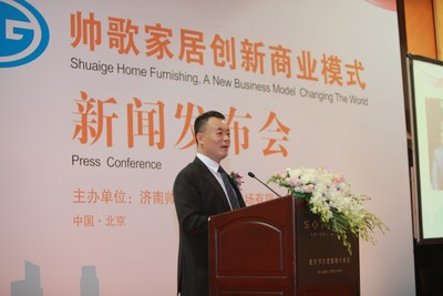 Shuai Ge's business model is expanding rapidly