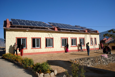 SunEdison Rural Energy Fund to help rural and impoverished hospitals, schools and other high impact organizations access solar energy. A hospital in Nepal is outfitted with solar modules.  (PRNewsFoto/SunEdison)