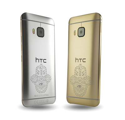 HTC, a global leader in innovation and design, today unveiled its exclusive Limited Edition HTC One M9 INK handset, created in collaboration with worldwide fashion icon and supermodel Jourdan Dunn.