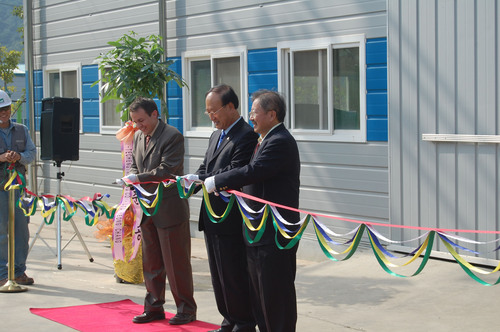 Albemarle Announces Completion of R&D Facility in South Korea