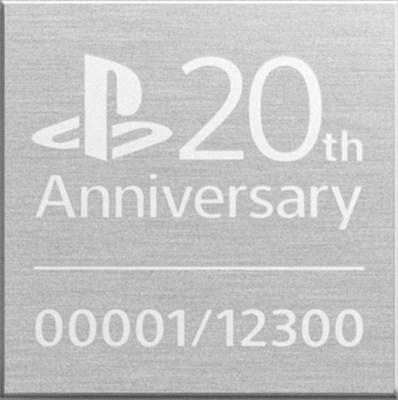 "Sony Computer Entertainment announced the ""PlayStation 4 20th Anniversary Edition"" commemorating the 20th anniversary of the original PlayStation on Dec. 3, 1994. Pictured is a close-up of a plate on the front side of the limited edition PS4 that's inscribed with a different number from 1 through 12,300. Only 12,300 units will be available worldwide."