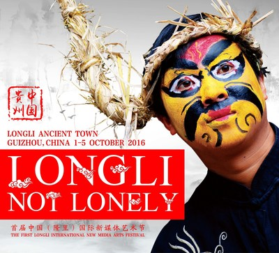 The first Longli International New Media Arts Festival will be held in Longli Ancient Town, Jinping County, Guizhou Province, China from October 1-5, 2016. It is bound to be a grand entertainment and art party calling for a fusion of science and humanity.