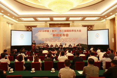 Press Conference for the third session of the 2016 International Conference on Health Preservation China (Huizhou) 2016
