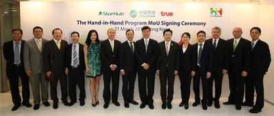 China Mobile partnership members sign memoranda of understanding to accelerate strategic collaboration
