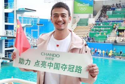 Chando's Olympic ambassador Yang Shuo present at the event to cheer on the Chinese diving team