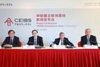 CEIBS Establishes Campus in Europe