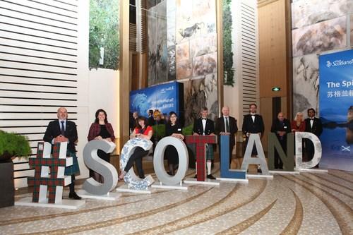 China gets a taste of Scotland at Beijing showcase (PRNewsFoto/VisitScotland)
