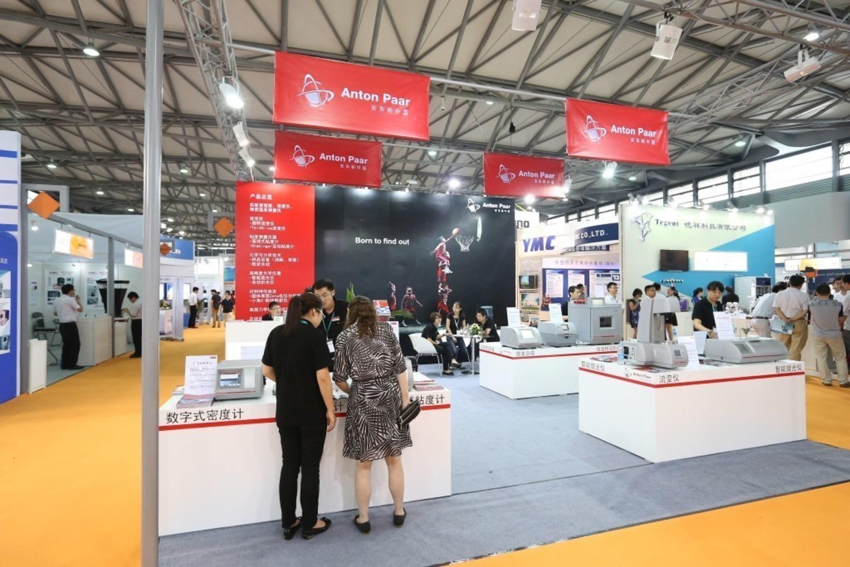 LABWorld China