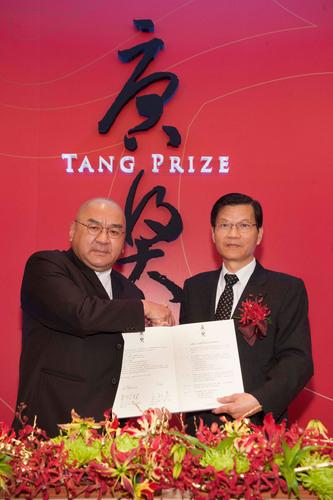 Tang Prize Foundation in Taiwan gegründet: Academia Sinica wird für die Nominierung und Auswahl der