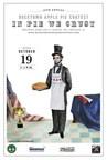 Bucktown Apple Pie Contest poster (PRNewsFoto/Friends of Holstein Park)