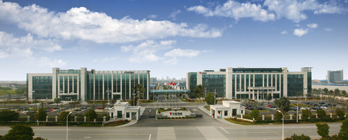 A panoramic view of Tianneng Group. (PRNewsFoto/Tianneng Group) (PRNewsFoto/TIANNENG GROUP)