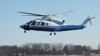 Yunnan Jingcheng Group accepted delivery of the first Sikorsky S-76D(TM) aircraft that will operate in China. The aircraft is configured for transportation of corporate and government VIPs.  (PRNewsFoto/Sikorsky Aircraft Corp.)