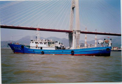 Fishing Trawler Owned by Pingtan.  (PRNewsFoto/Pingtan Marine Enterprise Ltd.)
