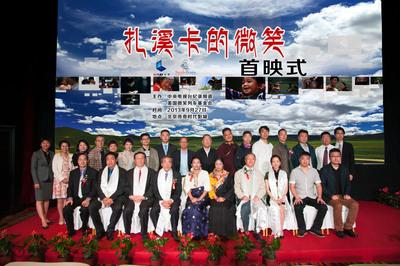CCTV's 1st Non-profit Documentary about Cleft Palate Patients.  (PRNewsFoto/Smile Train)