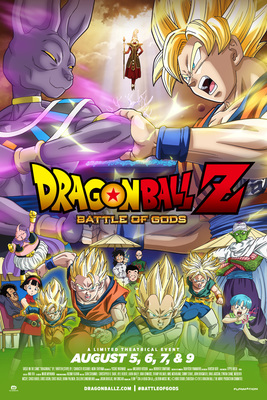Dragon Ball Z: Battle of Gods Blasts into U.S. Movie Theaters This August. (PRNewsFoto/FUNimation Entertainment)