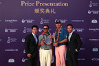 Dr. Ken Chu, CEO and Chairman of Mission Hills China, Mr. Tenniel Chu, Vice Chairman of Mission Hills and Team Champion Matt Kuchar and Andy Garcia.  (PRNewsFoto/Mission Hills Group)