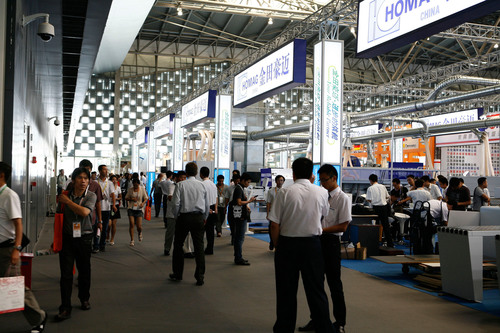 Homag.  (PRNewsFoto/Shanghai UBM Sinoexpo International Exhibition Co. Ltd)