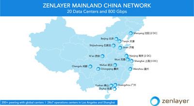 Zenlayer's China data centers