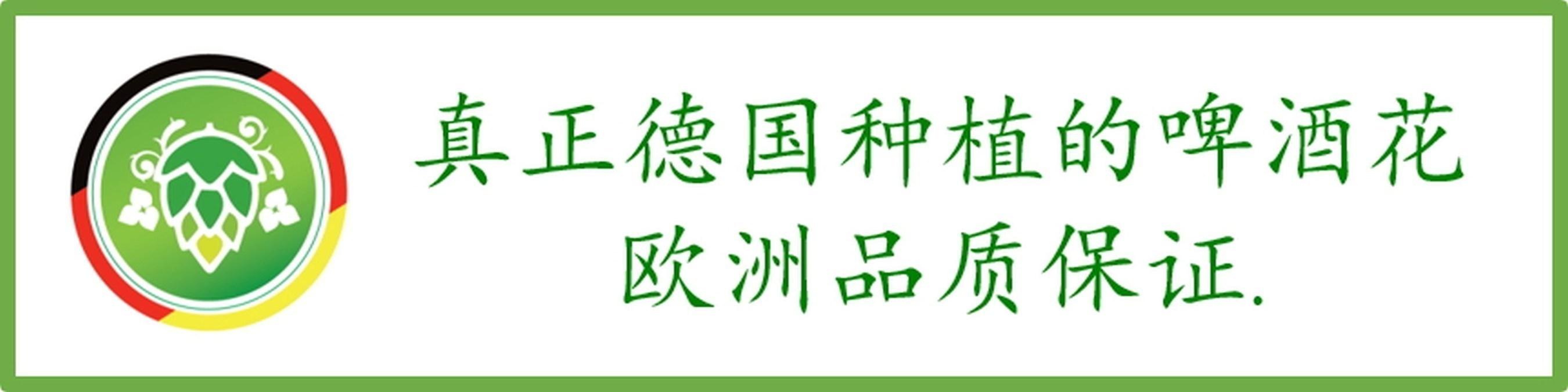 Logo Hopfenverwertungsgenossenschaft (PRNewsFoto/HVG)