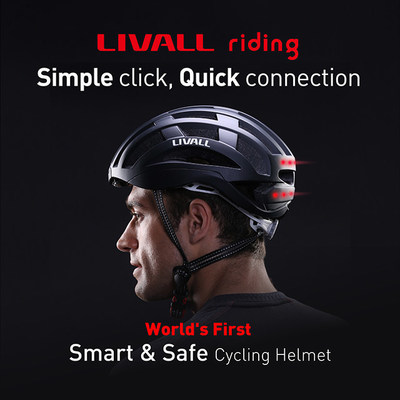 LIVALL Smart Cycling Helmet launches on Indiegogo