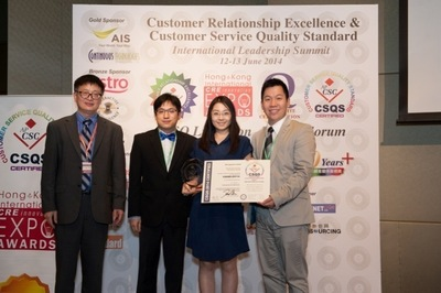 Nexusguard team and CSQS Certificate for Continuous Focus on Customer Service and Technological Innovation (PRNewsFoto/Nexusguard) (PRNewsFoto/Nexusguard)