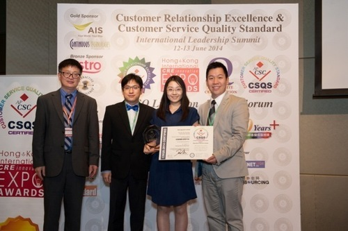 Nexusguard team and CSQS Certificate for Continuous Focus on Customer Service and Technological Innovation (PRNewsFoto/Nexusguard)