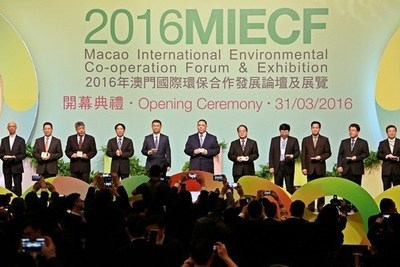 2016 Macao International Environmental Co-Operation Forum & Exhibition, This Year's Theme: 'Waste Management'