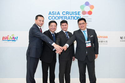 From left to right. Junlin He, Vice Director of the Hainan Provincial Tourism Development Commission, Anthony Lau, Executive Director of the Hong Kong Tourist Board, Rolando Canizal, Assistant secretary for Tourism Planning, Research and Information Management of the Philippine Department of Tourism and Wayne Liu, Deputy Director General of the Taiwan Tourism Bureau.