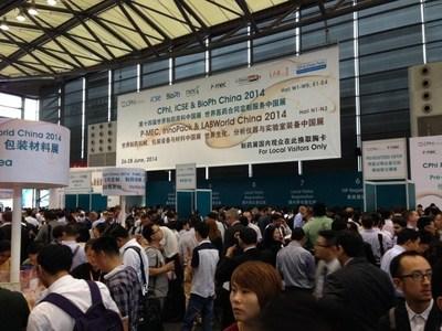 CPhI Onsite Visitor (PRNewsFoto/Shanghai UBM Sinoexpo...)