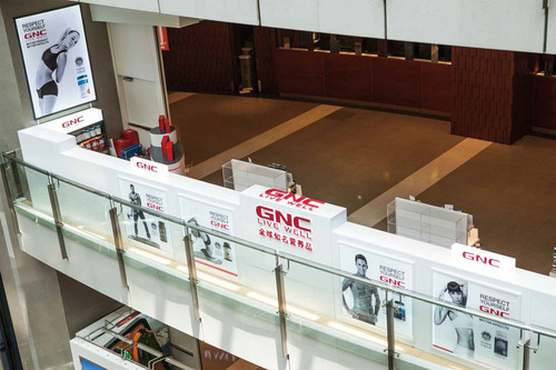 UPDATE: GNC Announces Opening of First Retail Store in China; 25 Planned Over Next 12 Months