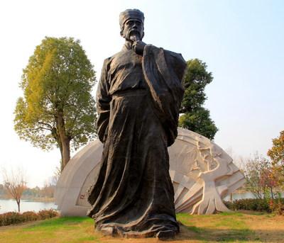 The Statue of Tang Xianzu