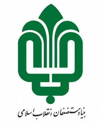 Mostazafan Foundation Logo