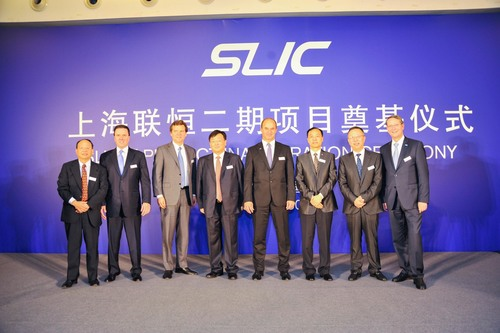 Senior leaders from SLIC shareholder companies attended an inauguration ceremony for the new crude MDI plant at the Caojing, China site on Monday June 30th. Huntsman President and CEO, Peter Huntsman, and Huntsman Polyurethanes President, Tony Hankins, joined the celebrations. (PRNewsFoto/Huntsman Corporation)