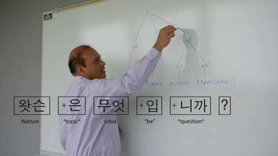 """IBM Research Manager Abe Ittycheriah demonstrates how IBM Watson parses a sentence in English and """"tokenizes"""" it to learn Korean, at IBM's T. J. Watson Research Center in Yorktown Heights, NY. Teaching Watson to communicate as a native speaker in multiple languages is a key element of IBM's work to bring cognitive computing to a global audience. (Credit: IBM)"""