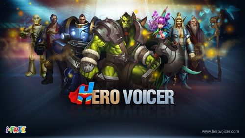 i-Free Releases Hero Voicer, pioneering voice-changing software (PRNewsFoto/i-Free)