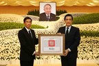 Taiwan President Ma Ying-jeou (right) honored Evergreen Group founder Dr. Chang Yung-Fa with a posthumous commendation, accepted by his eldest son Mr. Chang Kuo-hua