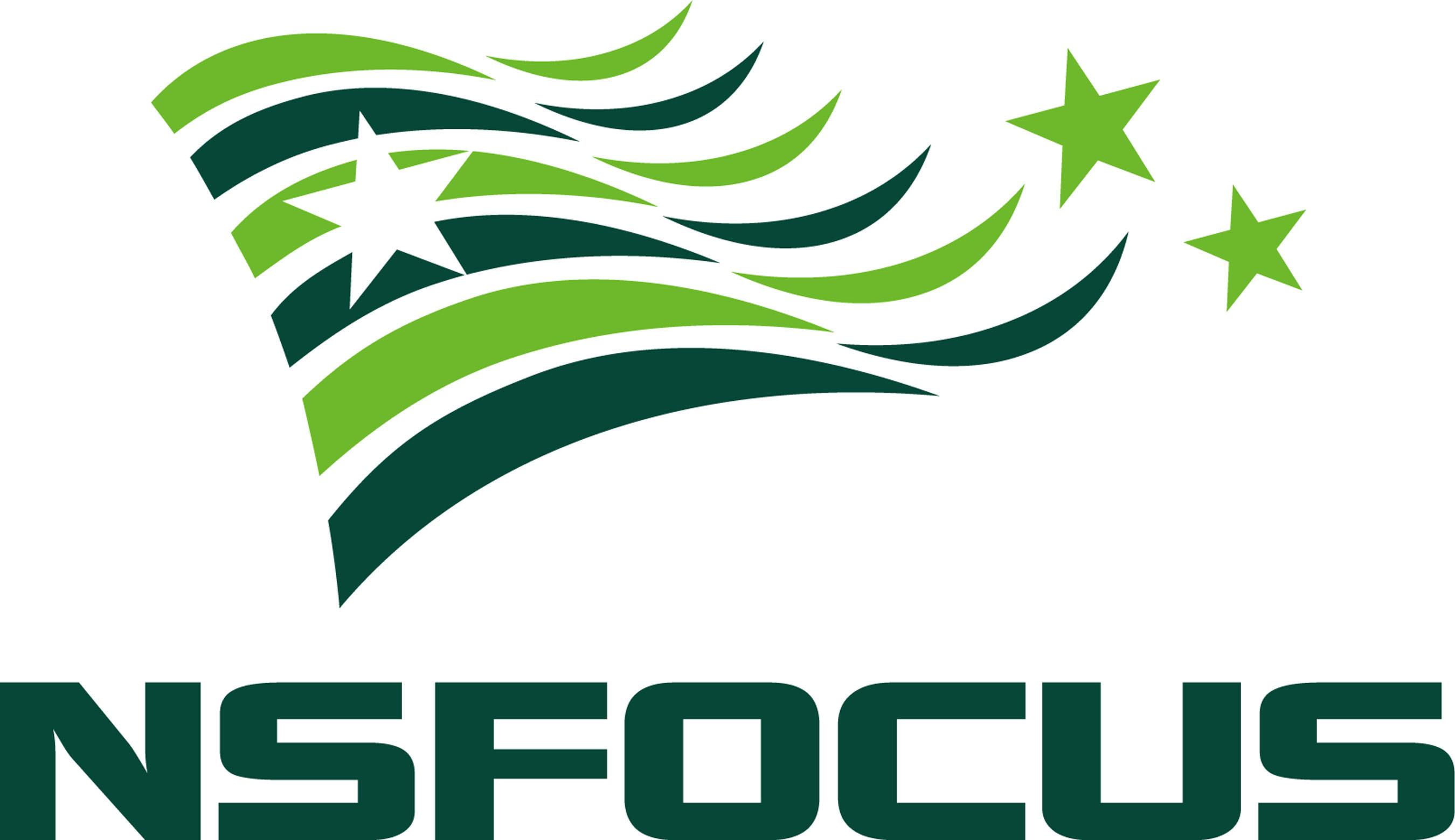 NSFOCUS Logo.