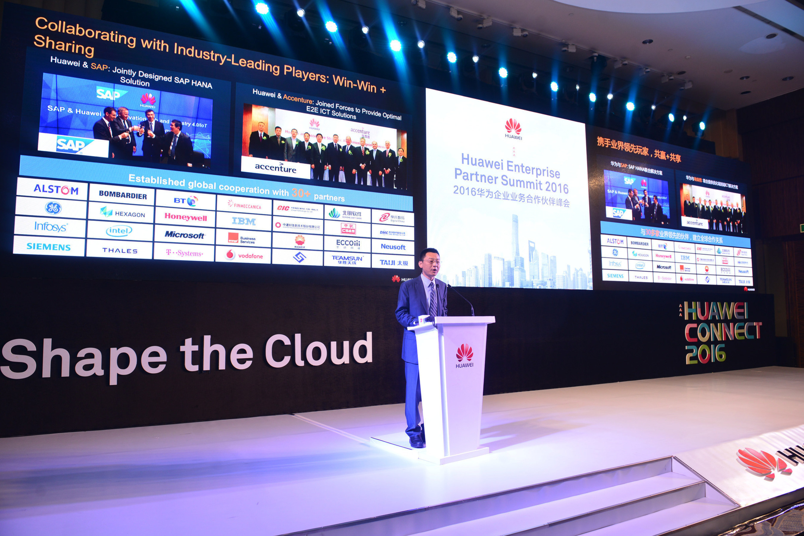 Ma Yue, Vice President of the Huawei Enterprise Business Group, delivers a speech at the summit