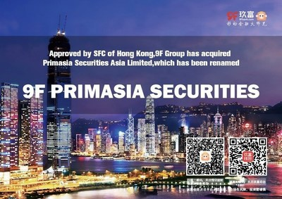 9F's Strategic Holding of Primasia Securities Asia Gets SFC Approval: Upgraded and Renamed 9F Primasia Securities