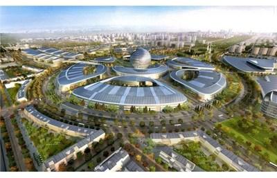 "Expo 2017, L'energie du futur, Astana, Capitale du Kazakhstan (PRNewsFoto/National company ""Astana"")"