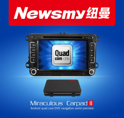 Newsmy Carpad II - Android quad core DVD navigation world premiere. (PRNewsFoto/Newsmy Navigation) (PRNewsFoto/NEWSMY NAVIGATION)
