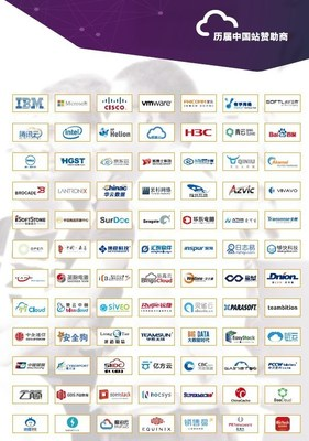 Previous sponsors of Cloud Connect China