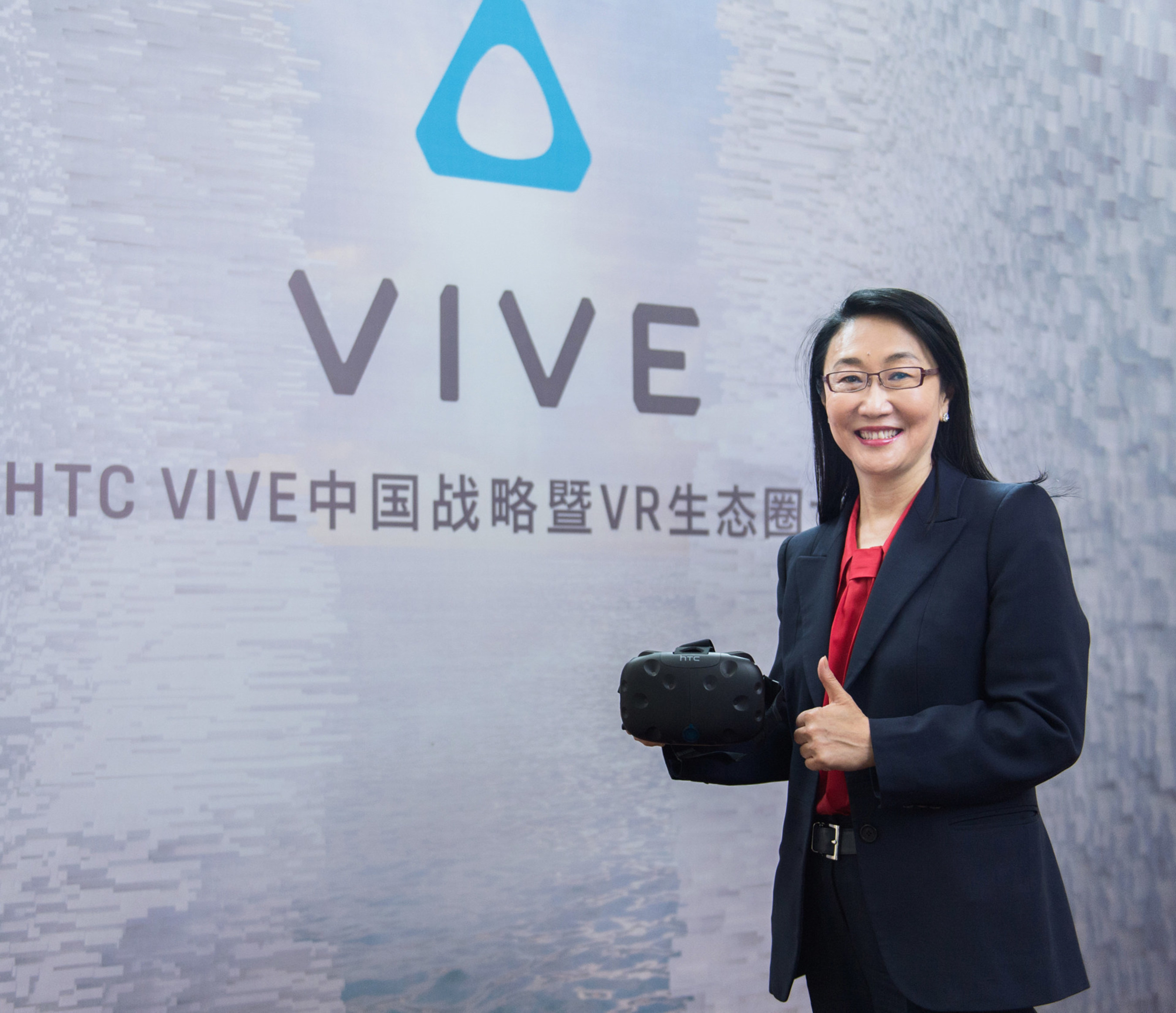 Chairwoman and CEO of HTC, Cher Wang and Vive