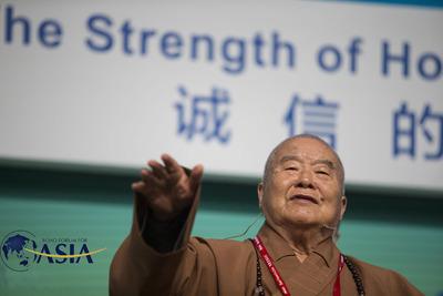 Tuan Hsing Yun Menyeru pada Kejujuran dan Integriti di Forum Boao