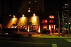 Chili's Grill & Bar opens first restaurant in Brazil.  (PRNewsFoto/Brinker International)